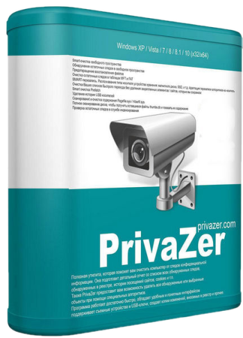 PrivaZer 4.0.14 [Donors version] (2020) РС | RePack   Portable by elchupacabra