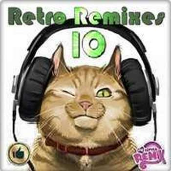 Сборник - Retro Remix Quality - 10 (451-500) (2020) MP3