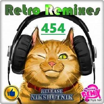 Сборник - Retro Remix Quality (454) (2020) MP3