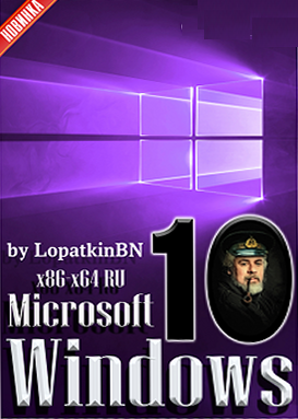 Microsoft Windows 10 Enterprise 19042.610 20H2 vb release x64 (2020) RU-RU DREYSS