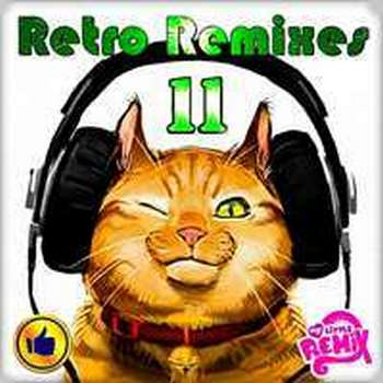 Сборник - Retro Remix Quality - 11 (501-524) (2021) MP3