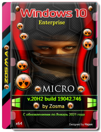 Windows 10 Enterprise micro 20H2 build 19042.746 by Zosma [x64] (2021) RU